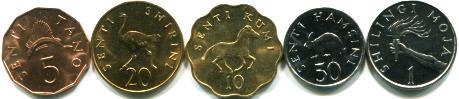 Tanzania coin set: 5 Senti - 1 Shilling