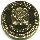 Tanania 2000 Shilingi pattern coin reverse with corrected reverse