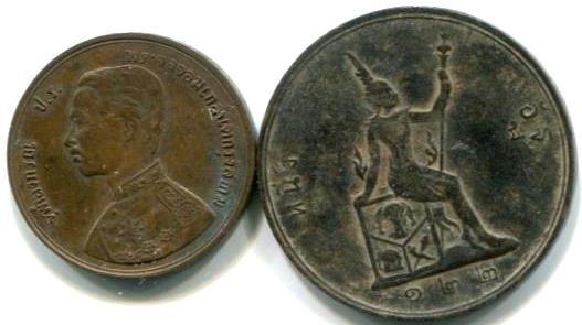 Coins of Siam and Thailand