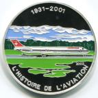 Togo silver 1000 Francs History of Aviation: MD-81