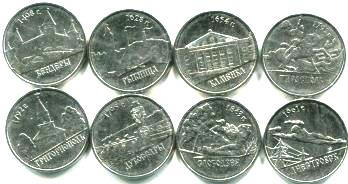 Transdniestra set of 8 cities 1 Rouble coins, 2014