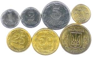 Ukraine coin set