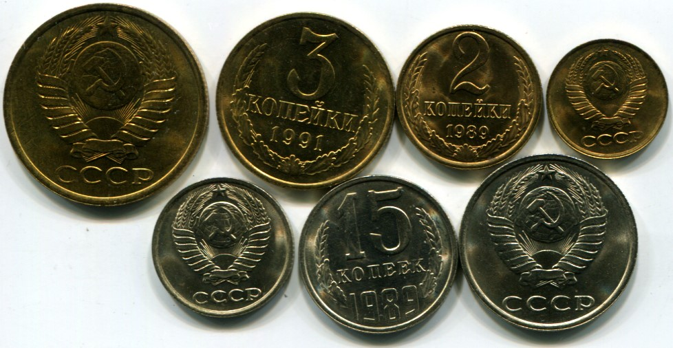 images currency coin - photo #8