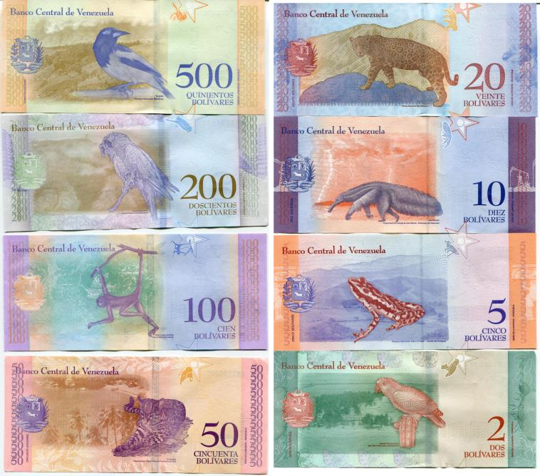 Backs of Venezuela 2018 Bolivar Soberano banknotes
