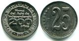 Venezuela 25 Centavos 2011 200th Anniversary of Act of Independence