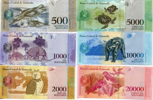 Venezuela 2016 inflation currency set: 500 - 20,00 Bolivares, Back