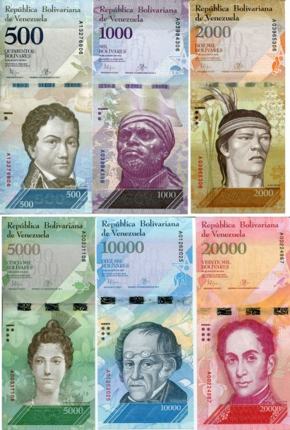 Venezuela 2016 inflation currency set: 500 - 20,00 Bolivares, Fron