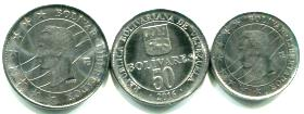 Venezuela 2016 three coin set: 10, 50 amd 100 Bolivare