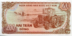 Vietnam 200 Dong note 1987, Back P100