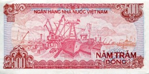 Vietnam 500 Dong note 1988, Back P101