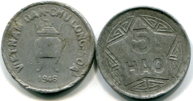 Vietnam And South East Asia Coins And Currency